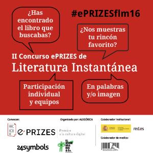 Banner #ePRIZESflm16
